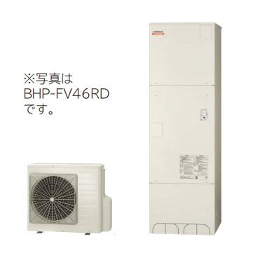 *日立*BHP-FV46RD エコキュート [水道直圧給湯]フルオート 標準タンク[高効率] 460L [主に4~6人用]【メーカー直送送料無料】