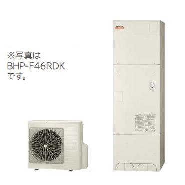 *日立*BHP-F46RDK エコキュート [水道直圧給湯]フルオート 標準タンク[寒冷地仕様] 460L [主に4~6人用]【メーカー直送送料無料】