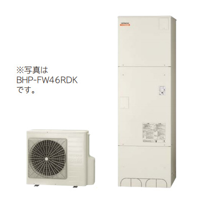 *日立*BHP-FW46RDK エコキュート [水道直圧給湯]フルオート 標準タンク[井戸水対応 寒冷地仕様] 460L [主に4~6人用]【メーカー直送送料無料】