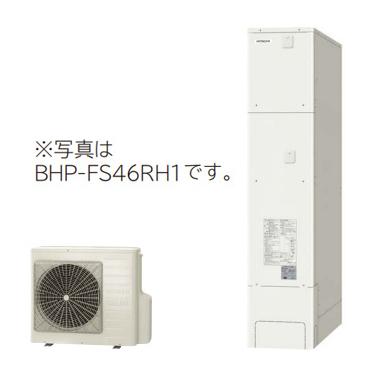 *日立*BHP-FS46RH1 エコキュート フルオート 薄型タンク 460L [主に4~6人用]【メーカー直送送料無料】