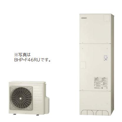 *日立*BHP-F37RU エコキュート フルオート 標準タンク 370L [主に3~5人用]【メーカー直送送料無料】