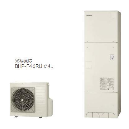 *日立*BHP-F56RUK エコキュート フルオート 標準タンク[寒冷地仕様] 560L [主に5~7人用]【メーカー直送送料無料】