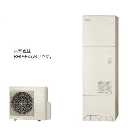 *日立*BHP-F37RUK エコキュート フルオート 標準タンク[寒冷地仕様] 370L [主に3~5人用]【メーカー直送送料無料】