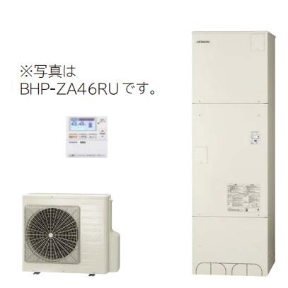 *日立*BHP-ZA46RU エコキュート 給湯専用 [オートストップ機能付] 460L [主に4~6人用]【メーカー直送送料無料】
