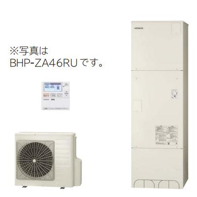*日立*BHP-ZA37RU エコキュート 給湯専用 [オートストップ機能付] 370L [主に3~5人用]【メーカー直送送料無料】