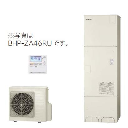 *日立*BHP-Z46RU エコキュート 給湯専用 460L [主に4~6人用]【メーカー直送送料無料】