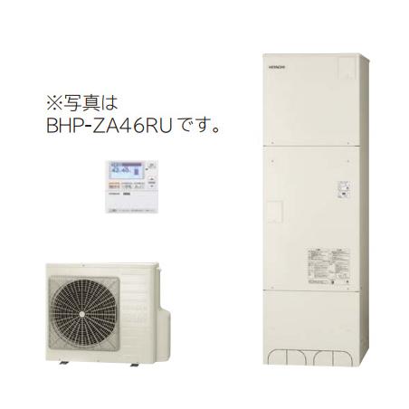 *日立*BHP-Z37RU エコキュート 給湯専用 370L [主に3~5人用]【メーカー直送送料無料】
