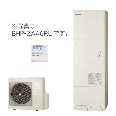 *日立*BHP-Z46RUE エコキュート 給湯専用 [耐塩害仕様] 460L [主に4~6人用]【受注生産】【メーカー直送送料無料】