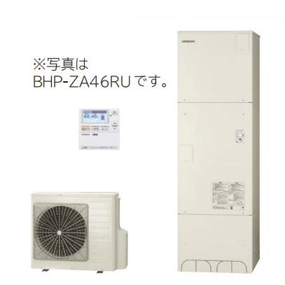 *日立*BHP-Z37RUJ エコキュート 給湯専用 [耐重塩害仕様] 370L [主に3~5人用]【受注生産】【メーカー直送送料無料】