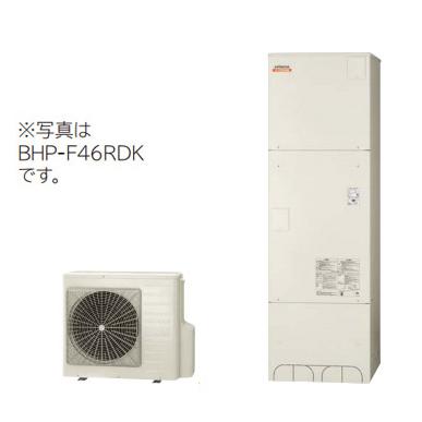 *日立*BHP-F46RDKM エコキュート [水道直圧給湯]フルオート 標準タンク [寒冷地・屋内設置仕様] 460L [主に4~6人用]【受注生産】【メーカー直送送料無料】