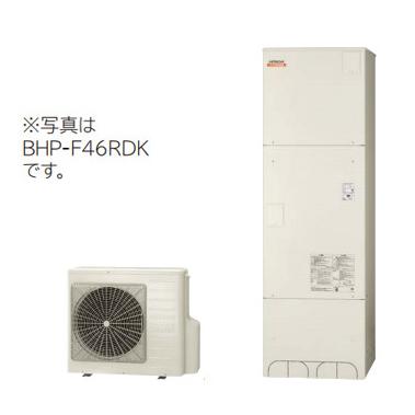 *日立*BHP-F37RDKM エコキュート [水道直圧給湯]フルオート 標準タンク [寒冷地・屋内設置仕様] 370L [主に3~5人用]【受注生産】【メーカー直送送料無料】