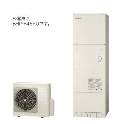 *日立*BHP-F37RUM エコキュート フルオート 標準タンク [屋内設置仕様] 370L [主に3~5人用]【受注生産】【メーカー直送送料無料】