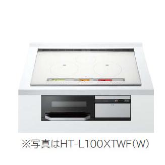 *日立*HT-L100XTF[W] ビルトインIHクッキングヒーター 3口IH 60cm*日立*HT-L100XTF[W] レンジフードファン連動 パールホワイト 60cm【送料・代引無料】, お惣菜のパセリグリーン:7f96b899 --- officewill.xsrv.jp