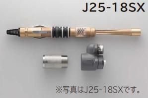 *日立*J25-18SX 特殊ジェット[シングルジェット]250W浅深両用ポンプ用【送料無料】