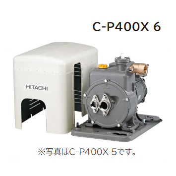 *日立*C-P400X 6〈60Hz用〉浅深両用非自動ポンプ 単相100V【送料無料】