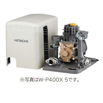 *日立*W-P400X 5〈50Hz用〉浅井戸用 非自動ポンプ 単相100V【送料無料】
