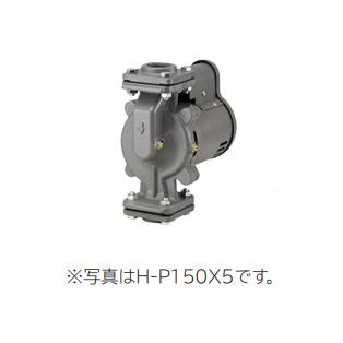 殿堂 *日立*H-P250X 単相100V【送料無料】:給湯器とガスコンロのお店 5〈50Hz用〉非自動 温水循環ポンプ-木材・建築資材・設備