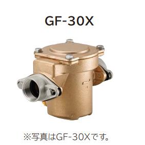 *日立*GF-30X 砂こし器 配管口径30mm 砲金ボディー【送料無料】