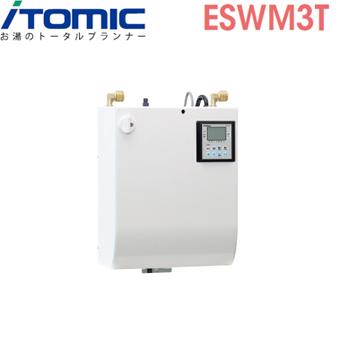 *イトミック* ESWM3TSS206A0 ESWM3Aシリーズ 密閉式電気給湯器 約3L スタンダード[SS] タイマー付 小型電気温水器 貯湯式 単相200V 0.6kW【送料・代引無料】