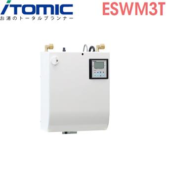 *イトミック* ESWM3TSG206A0 ESWM3Aシリーズ 密閉式電気給湯器 約3L グースネック[SG] ポップアップ穴付 タイマー付 小型電気温水器 貯湯式 単相200V 0.6kW【送料・代引無料】
