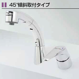 *KVK水栓金具*KM8019T 45度傾斜タイプ 洗面用 シングルレバー式洗髪シャワー混合栓〈送料無料/代引不可〉