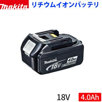 *マキタ/Makita* BL1840 A-56596 18V 4.0Ah リチウムイオンバッテリ 充電器別売