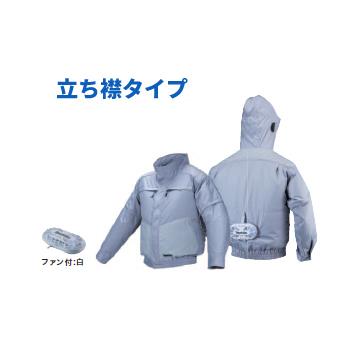 *マキタ/Makita* FJ402DZ 立ち襟モデル ジャケット+ファンのみ チタン加工+ポリエステル 充電式ファンジャケット[空調服/熱中症対策/扇風機付作業服] 【送料無料】