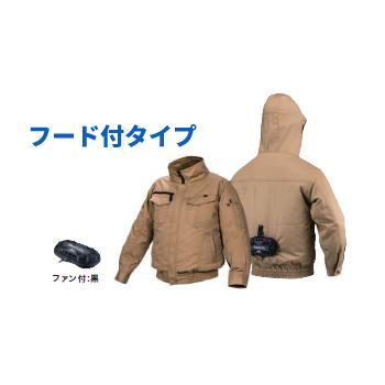 *マキタ/Makita* FJ501DZ フード付モデル ジャケット+ファンのみ 綿+ポリエステル 充電式ファンジャケット[空調服/熱中症対策/扇風機付作業服] 【送料無料】