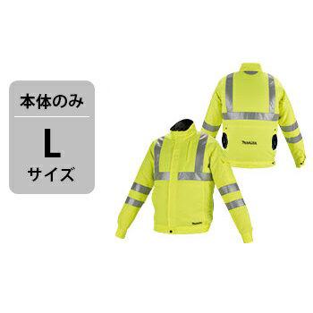 *マキタ/Makita* FJ214DZ Lサイズ Silmond 立ち襟モデル ジャケットのみ ファン無し ポリエステル 撥水+透湿性生地 充電式ファンジャケット [熱中症対策/扇風機付作業服]