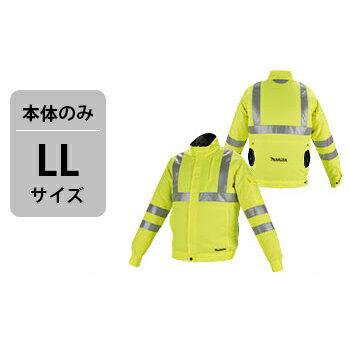 *マキタ/Makita* FJ214DZ LLサイズ Silmond 立ち襟モデル ジャケットのみ ファン無し ポリエステル 撥水+透湿性生地 充電式ファンジャケット [熱中症対策/扇風機付作業服]