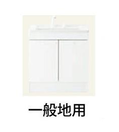 *TOTO*LDPL060BAGEN1[B/C/D/E] ベースキャビネット化粧台 2枚扉タイプ 一般地用 Fシリーズ 60cmタイプ 洗面化粧台〈送料無料〉