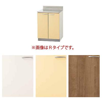 *クリナップ*K[9W / 9Y / 4B]-60C 調理台 間口60cm さくらシリーズ〈メーカー直送送料無料〉