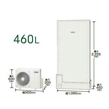 *コロナ*CHP-E462AX4 エコキュート インターホンリモコンセット付 高圧力パワフル給湯・薄型・省スペースタイプ[ホワイト] フルオート 一般地 460L リモコン・脚部カバー別売[CHP-E462AX3の後継品]【メーカー直送送料無料】