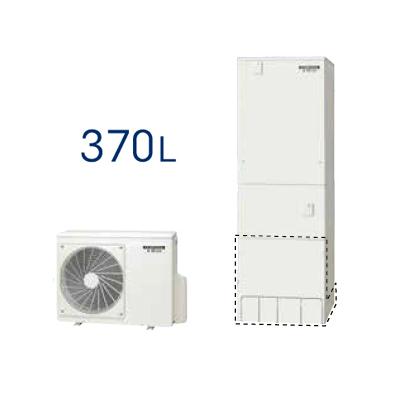 *コロナ*CHP-E37AX5 エコキュート ハイグレードタイプ 高圧パワフル給湯 フルオート 一般地 370L リモコン・脚部カバー別売[CHP-E37AX4後継品]〈メーカー直送送料無料〉