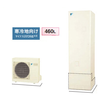 *ダイキン*EQ46TFHV+BRC083A1 エコキュート+リモコンセット 寒冷地向 フルオート パワフル高圧 角型 460L[主に4~7人用]【メーカー直送送料無料】