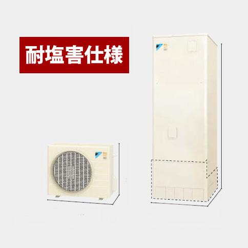 *ダイキン*HQR32PVE+BRC065A1 ネオキュート+給湯専用リモコンセット 給湯専用タイプ 角型 320L[主に2~3人用] 耐塩害仕様 屋外設置用【メーカー直送送料無料】