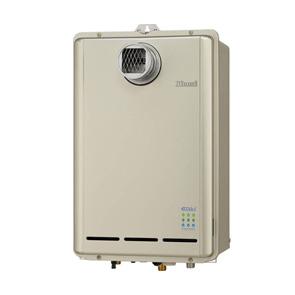 *リンナイ*RUX-E2000T ガス給湯器 PS扉内設置型 [給湯専用] 20号20Aタイプ【送料・代引無料】