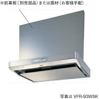 *東芝*VFR-63WSK レンジフード 薄型インテリア形 幅600mm 自動タイプ【送料・代引無料】