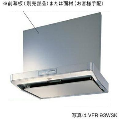 *東芝*VFR-73WSK レンジフード 薄型インテリア形 幅750mm 自動タイプ【送料・代引無料】
