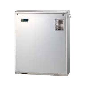 *コロナ*UIB-SA47MX[MS] 石油給湯器 給湯専用 シンプルリモコン付属 屋外設置型 前面排気 水道直圧式〈送料・代引無料〉