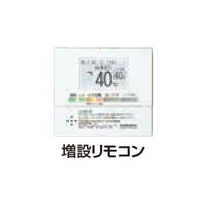 *コロナ*RSK-EF470FRX5 増設リモコン 2芯リモコンコード8m付