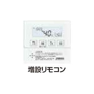 *コロナ*RSK-AG470AMX 増設リモコン 2芯リモコンコード8m付