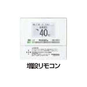 *コロナ*RSI-EF47RX5 増設リモコン 2芯リモコンコード8m付