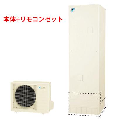 *ダイキン*EQ37USV+BRC083B2 エコキュート+リモコンセット オート パワフル高圧 角型 370L[主に3~5人用] EQ37TSVの後継品〈メーカー直送送料無料〉