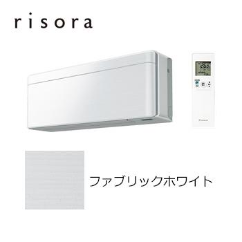 〈送料・代引無料〉*ダイキン*S22WTSXS-F ファブリックホワイト SXシリーズ risora エアコン 標準パネル 冷房 6~9畳/暖房 5~6畳[S22VTSXSの後継品]