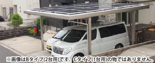 *シナネン*カーポート 太陽光発電 おひさまCARルーフ Qセルズ 標準モデル 屋根勾配2゜タイプC [1台用] 太陽光発電 カーポート Q.PEAK S-G4.1 240W【メーカー直送商品】自動車 駐車場 車庫 ガレージ 自宅 ソーラー ルーフ 日よけ 屋根材