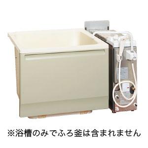 *日立ハウステック* HKA-0870A6-1LM-OW 800タイプ FRP深型浴槽 一方全エプロン [満水230L] [受注生産納期約4週間]