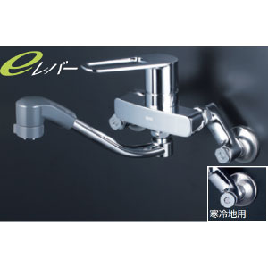 *KVK水栓金具* MSK110KZERFUT シングルレバー式シャワー付混合栓 キッチン用水栓 eレバー〈送料無料/代引不可〉