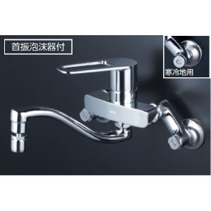 *KVK水栓金具* MSK110KZRHUT シングルレバー式混合栓 キッチン用水栓 首振泡沫器付〈送料無料/代引不可〉