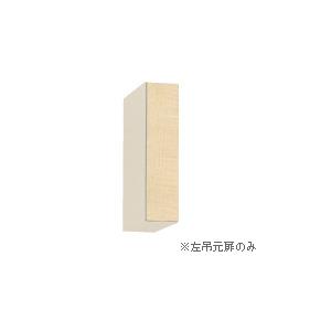 *丸南工業*CT15M 吊戸棚 高さ60cm CLシリーズ キッチンコンポ〈間口15cm〉